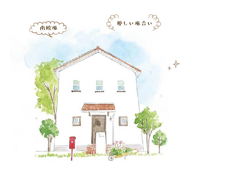 SEEDHOME(シードホーム)・セミオーダー注文住宅