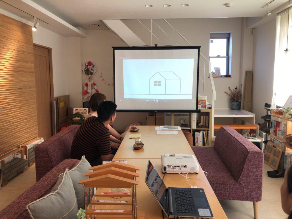 日照シュミレーション|大阪府堺市の工務店・シードホーム