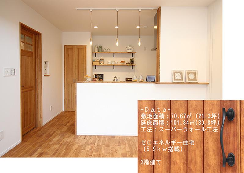 新築施工事例2016-12|注文住宅、新築一戸建ては堺市の一級建築士事務所・シードホーム