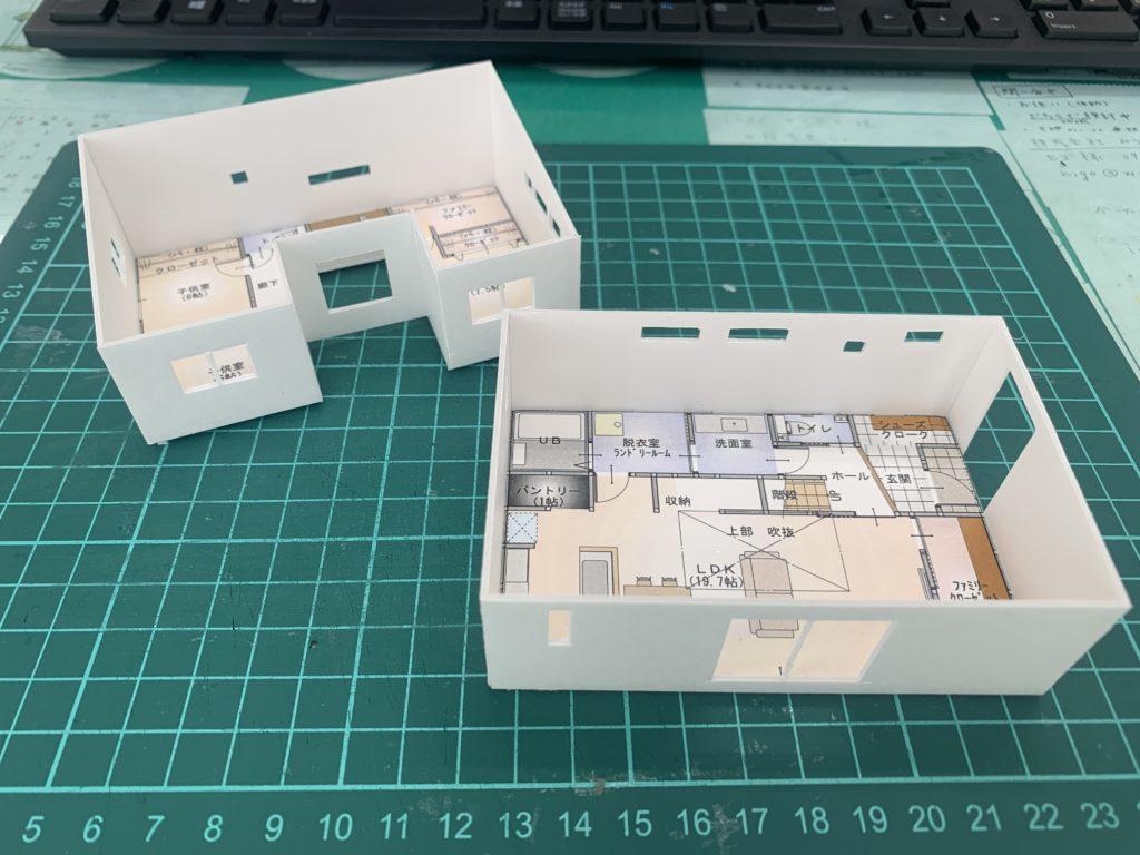 新築の注文住宅・模型【堺の工務店SEEDHOME】